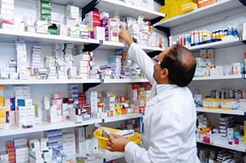 Առողջապահութեան նախարարութեան կողմից ներկայացւած՝ Covid-19-ի բուժման դեղամիջոցներ մատակարարող Սպահան քաղաքի դեղատների ցանկ