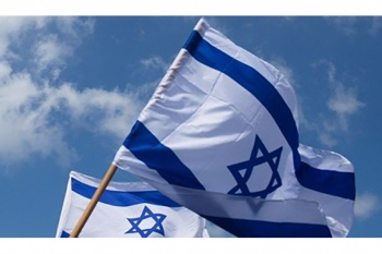 Ադրբեջանում՝ Իրանի սահմանից 45 կմ հեռու, բարձրացւել է Իսրայէլի դրօշը