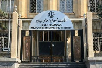 Հայաստանում Իրանի Իսլամական Հանրապետութեան դեսպանութիւնը յայտարարութիւն է տարածել