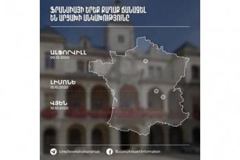 Ֆրանսիայի երեք քաղաք ճանաչել է Արցախի անկախութիւնը