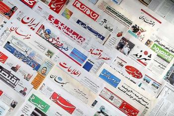 Իրանական ԶԼՄ-ների մօտեցումները Արցախի շուրջ տեղի ունեցող զարգացումների վերաբերեալ. Իրանում ՀՀ դեսպանութիւն